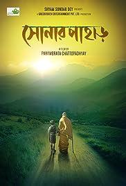Shonar Pahar Poster