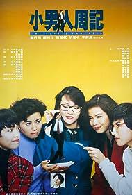Xiao nan ren zhou ji (1989)