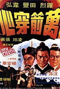 Movie comedy free download Wan jian chuan xin Hong Kong [mov]