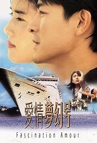 Ai qing meng huan hao (1999)