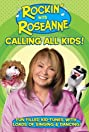 Rockin' with Roseanne (2006) Poster