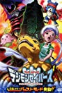 Digimon Savers: Ultimate Power! Activate Burst Mode!