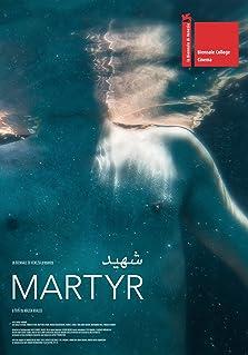 Martyr (2017)