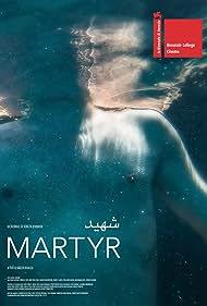 Martyr (2018) Poster - Movie Forum, Cast, Reviews