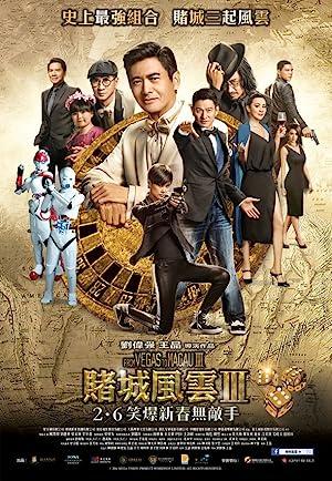 Đổ Thành Phong Vân 3 (Thần Bài Macau 3)