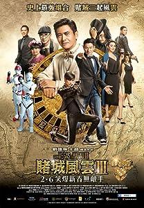 Watch free mp4 online movies Du cheng feng yun III by Jing Wong [UHD]