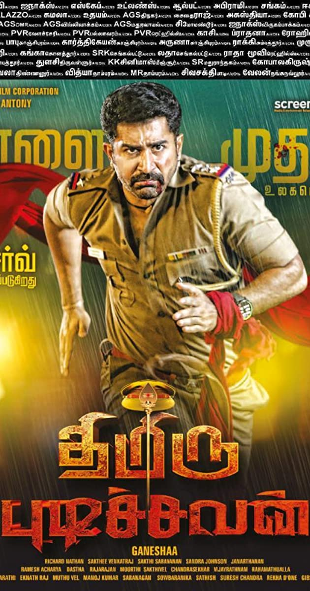 Thimiru Pudichavan Torrent Download