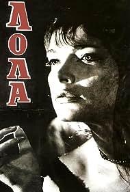 Jenny Karezi in Lola (1964)