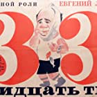 Tridtsat tri (1965)