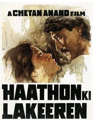 Haathon Ki Lakeeren movie, song and  lyrics