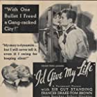 Janet Beecher, Tom Brown, Frances Drake, and Guy Standing in I'd Give My Life (1936)