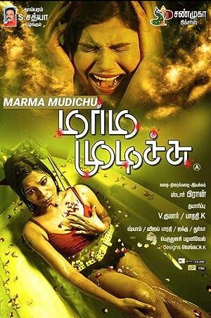 Marma Mudichu movie, song and  lyrics