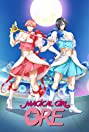 Magical Girl Ore (2018) Poster