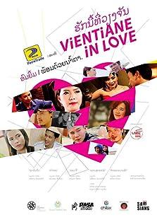 Vientiane in Love (2015)