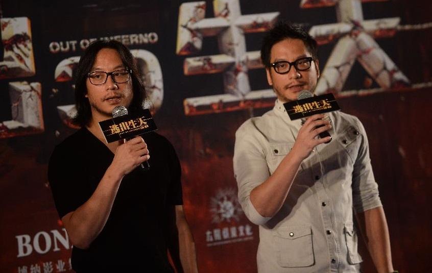 Oxide Chun Pang and Danny Pang at an event for Tao chu sheng tian (2013)