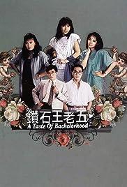 A Taste of Bachelorhood (TV Series 1986– ) - IMDb