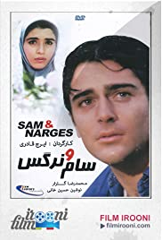 Sam and Nargess Poster