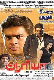 Aarya Poster