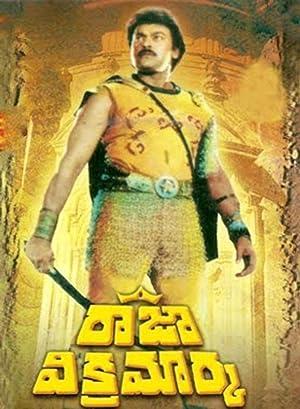 Chiranjeevi Raja Vikramarka Movie