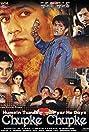 Humein Tumse Pyar Ho Gaya Chupke Chupke (2003) Poster
