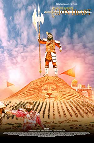MSG the Warrior: Lion Heart movie, song and  lyrics