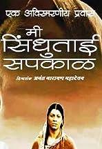 Sanjay Pawar - IMDb