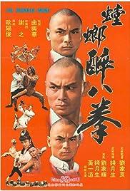 Shao Lin zui ba quan(1981) Poster - Movie Forum, Cast, Reviews