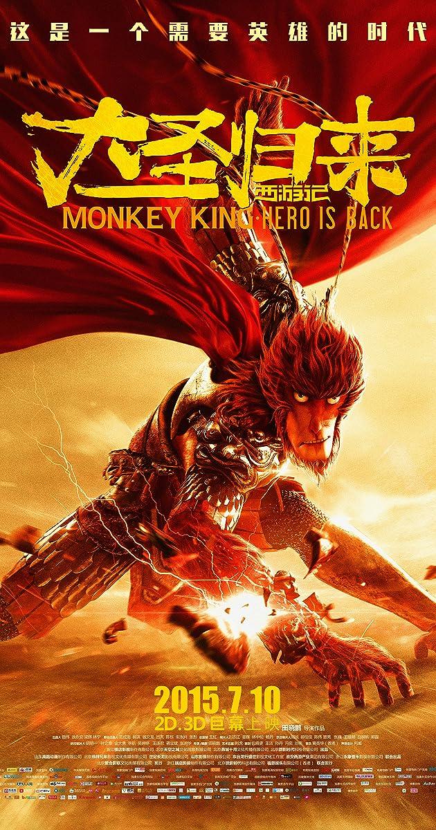 Subtitle of Monkey King: Hero Is Back
