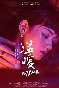 Warmth (2016)