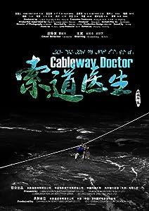 Best movie downloads 2018 Suo dao yi sheng [HDRip]