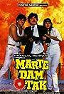 Marte Dam Tak