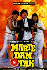 Marte Dam Tak 1987 Hindi Movie Voot WebRip 400mb 480p 1.3GB 720p 3GB 1080p
