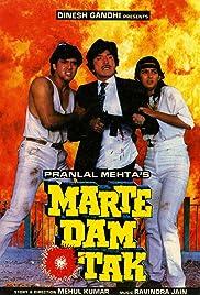 Marte Dam Tak 1987 Hindi Movie Voot WebRip 400mb 480p 1.3GB 720p 3GB 1080p