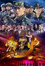 Primary image for Wo shi te zhong bing