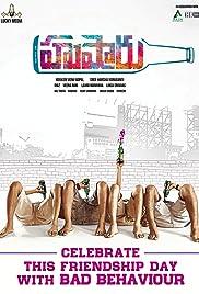 husharu movie download hd in telugu movierulz