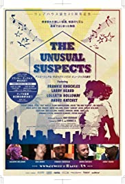 The UnUsual Suspects: Once Upon a Time in House Music Poster