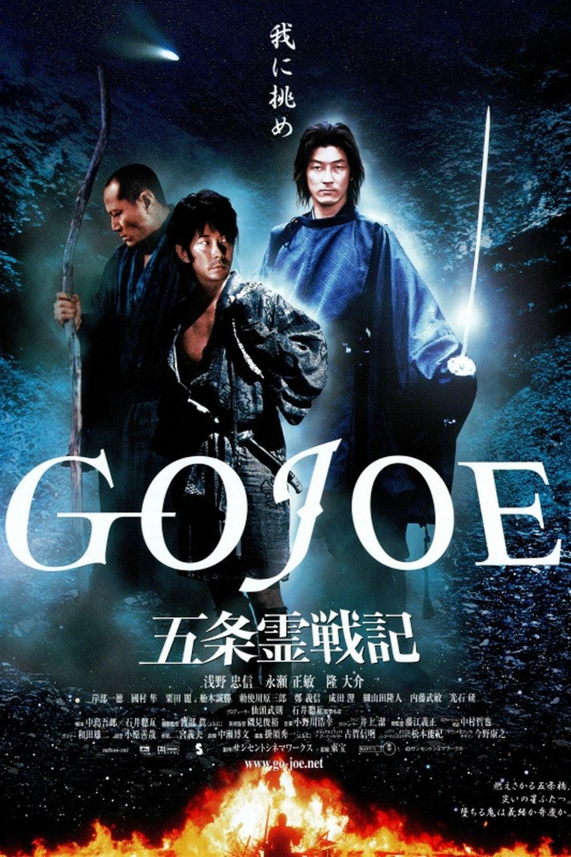 Gojô reisenki: Gojoe (2000)