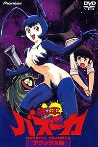 A website for free movie downloads Hanappe Bazooka Japan [640x352]