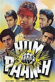 Hum Paanch(1980) Poster - Movie Forum, Cast, Reviews