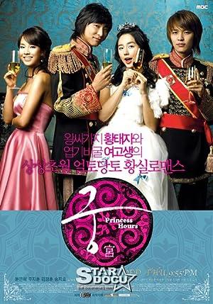 Princess Hours – Goong (2006)