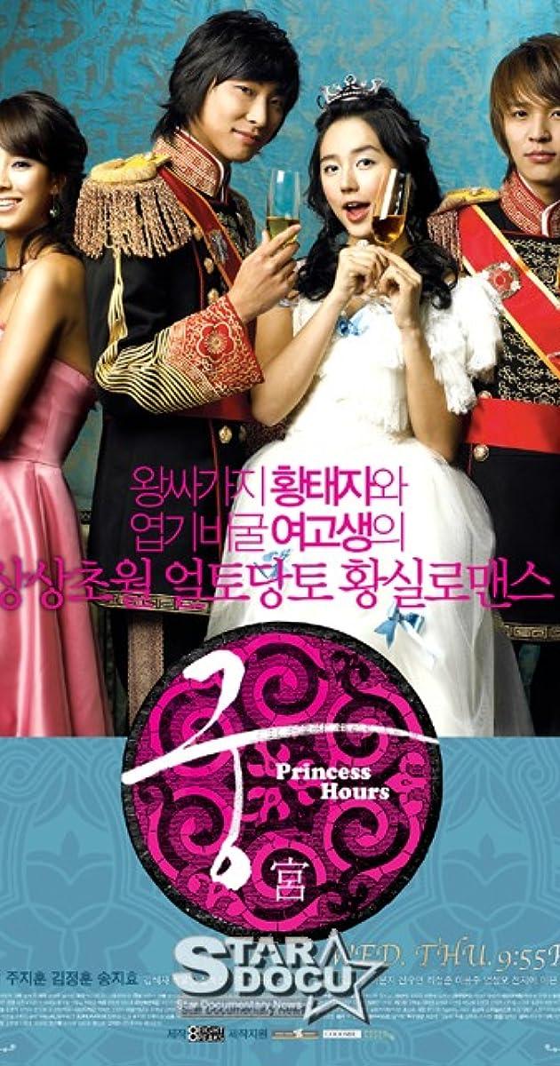 Goong (TV Series 2006– ) - IMDb