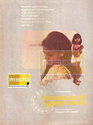 Where to stream Onnu Muthal Poojyam Vare