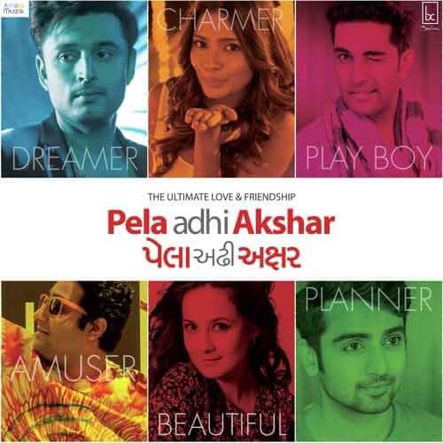 Pela Adhi Akshar 2017 Gujarati 576p AMZN WeB DL