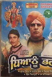Dhyanu Bhagat () film en francais gratuit