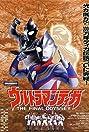 Ultraman Tiga: The Final Odyssey