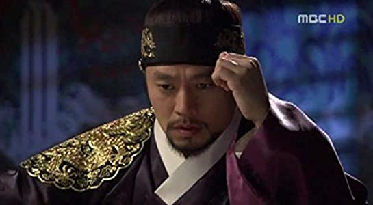 Full movie for free download Lee San, Wind of the Palace: Episode #1.53 (2008)  [720p] [movie]