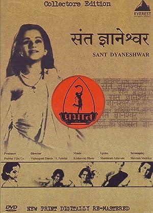 Saint Dnyaneshwar movie, song and  lyrics