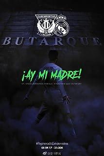 CD Leganés vs Real Madrid (2017)