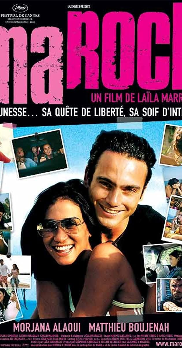 le film marock complet