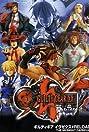 Guilty Gear X2 (2003) Poster